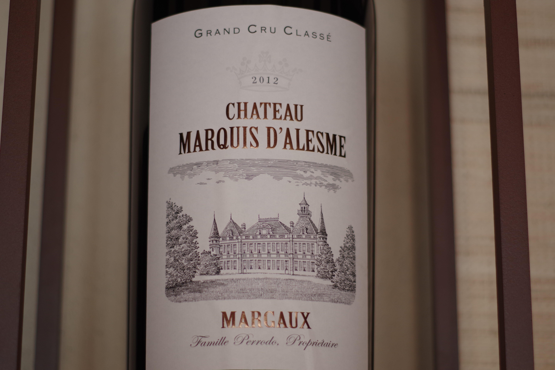A surprise at ch teau marquis d alesme joanie 39 s wine blog for Jardin d amour wine